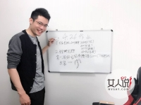 芜湖大司马直播 曝芜湖大司马直播竟然在教小学生啪啪啪