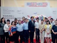 星马书展 展现台湾出版一源多用实力