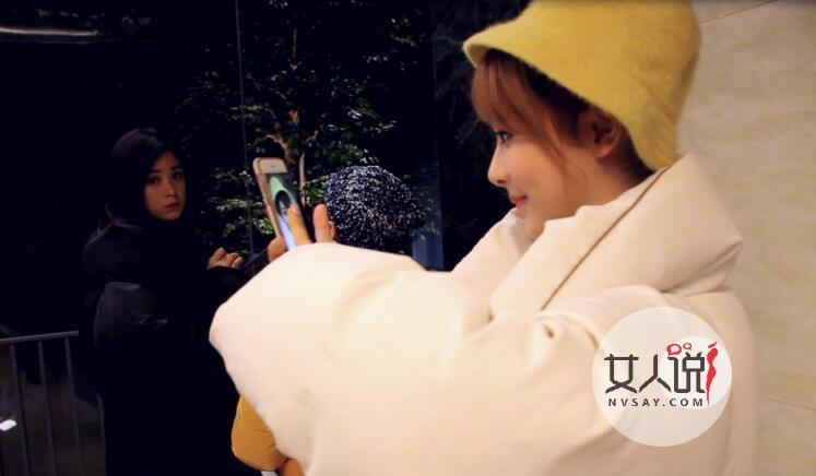 杨紫被蒋欣调侃 带可爱樱桃帽被吐槽成工地安全帽