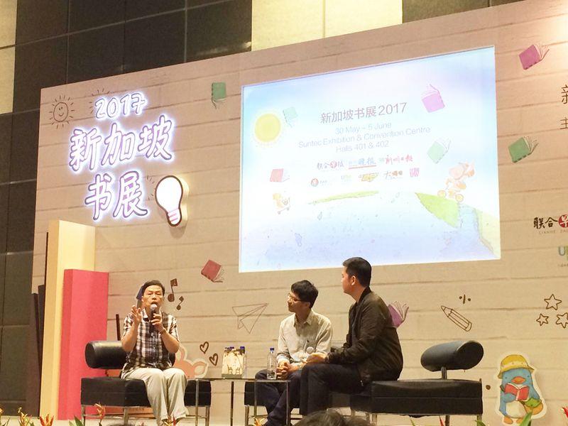 王小棣甘耀明在台湾馆与读者近距离互动 (图).