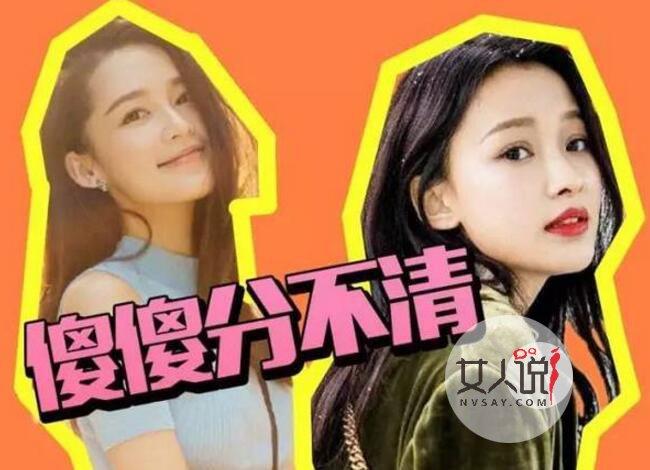 李沁演过的电视剧 被指与孙怡系亲姐妹一点秒认清各自不同