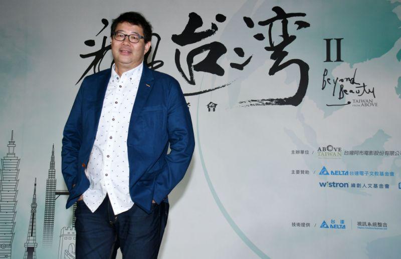 齐柏林不畏惧高症 致力记录台湾20年