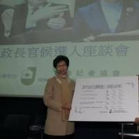 开放网媒采访权 林郑政策有争议