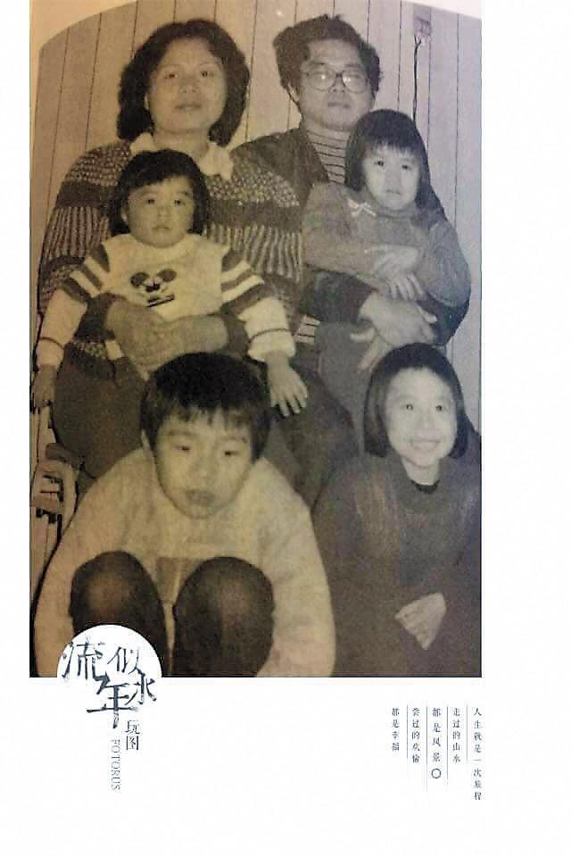 苏炳坤说,冤案发生前,自己原本有个美满的家庭、大好的事业。(苏炳坤提供)
