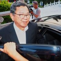 陈明文民雄污水厂案 二审改以泄密罪判6个月