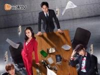 《明星大侦探2》曝第二季嘉宾阵容海报 何炅王鸥携众回归