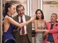 郭德纲电影《欢乐喜剧人》将映 憨豆先生献上银幕终极首秀