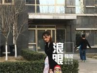 《妈妈是超人2》张歆艺领娃溜街 全程遮肚疑似怀孕