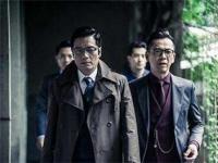 《无间道》第二季全集剧情介绍 任贤齐以程队长身份惊喜回归