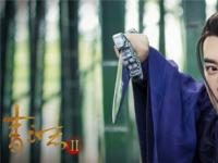 《青云志2》茅子俊痴情不改 精湛的演技备受好评