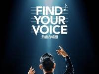 刘德华主演新电影《热血合唱团》海报曝光 为插曲《17岁》填词