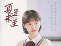 网曝郑爽怼老粉丝 言辞激烈:你骂我莲花吧