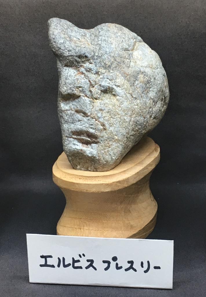 博物馆无奇不有~收藏上千颗人面石头的日本珍石馆