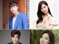 《小偷家伙,小偷大人》主演阵容确定 池贤宇搭档徐贤 3月末开拍