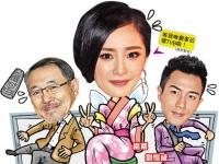 杨幂新剧《三生三世》 踢走《赌城》5月播 视迷讚明智