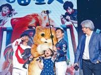 《星人》北京发布会 古天乐自爆包养「犀犀利」