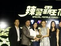 《辣警霸王花2》发布会 何佩瑜同萧定一约满:呢个转捩点要好好管理