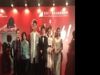 《怪物》香港首映吓到尿 九把刀自称「厚脸皮活下来」
