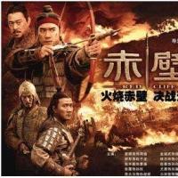 话说刘备取西川的时候,带的军师是庞统。庞统自恃才高,有点轻敌。