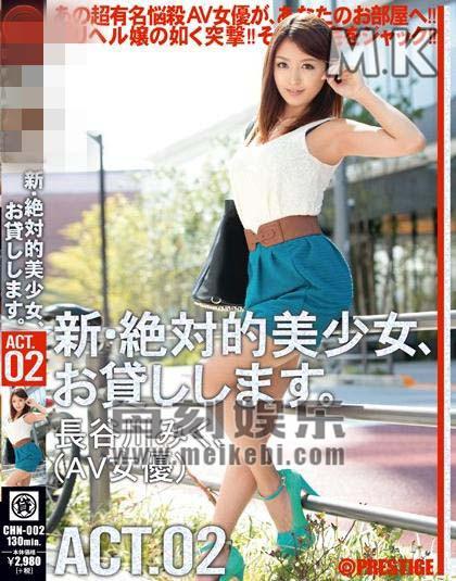 【CHN-005】安城安娜番号CHN-005作品封面及种子