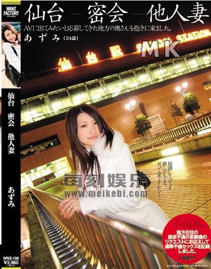 【IPTD-937】安城安娜番号IPTD-937作品封面及种子