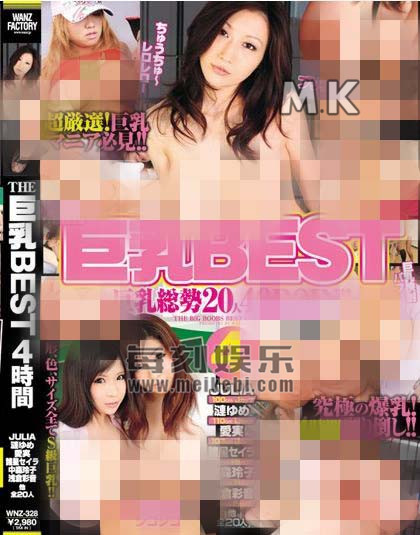 【IPZ-013】安城安娜番号IPZ-013作品封面及种子