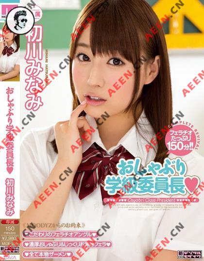 【MIDE-236】初川南番号MIDE-236作品封面及种子