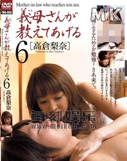 作品番号NTF-030封面图片