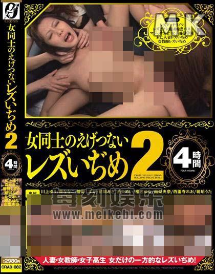 作品番号NTR-046封面图片