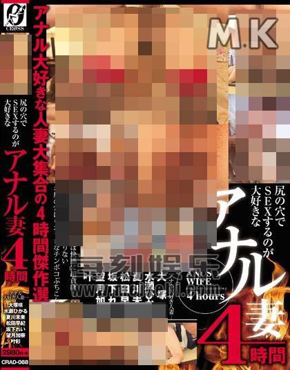 作品番号NTR-048封面图片