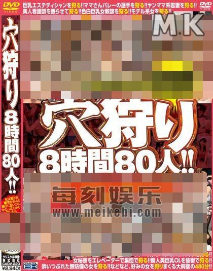 【PGD-780】安城安娜番号PGD-780作品封面及种子