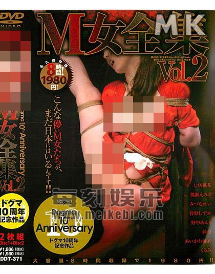 【SSR-070】安城安娜番号SSR-070作品封面及种子