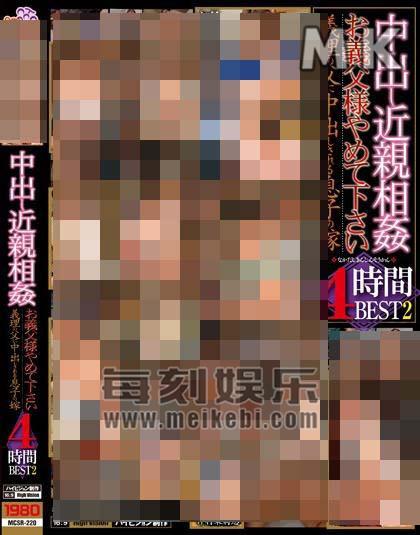 【SUPD-091】安城安娜番号SUPD-091作品封面及种子