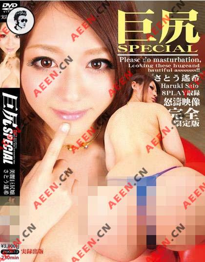 【ZKKK-013】佐藤遥希番号ZKKK-013作品封面及种子